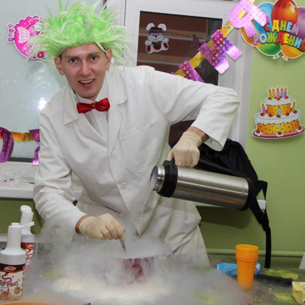 Химическое шоу, шоу с жидким азотом